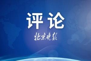 北京晚报谈论让急救成每个人的必修课