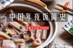 魂灵拷问年夜饭关于中国人来说有多重要