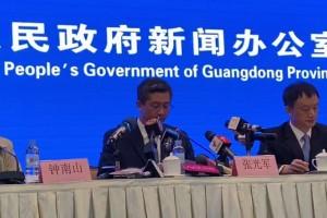 广东省政府发布七大行动避免新式冠状病毒肺炎疫情分散延伸
