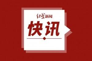 四川省新增7例新式冠状病毒感染的肺炎确诊病例