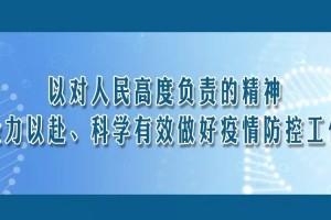 """重庆南川宏仁医院一线战""""疫""""前线的临时党支部"""