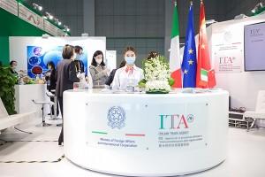 """意大利医疗领域展团亮相2020进博会,""""意大利制造""""助力健康中国"""